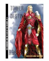 Tower of Destiny (Kingdoms and the Elves of the Reaches Book 4, 10th Anniversary Edition)