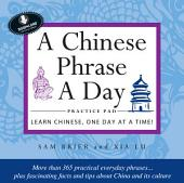A Chinese Phrase A Day Practice Pad