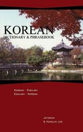 Korean Dictionary and Phrasebook