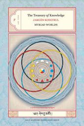 The Treasury of Knowledge: Book One: Myriad Worlds