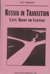 Russia in Transition: Left, Right Or Center?