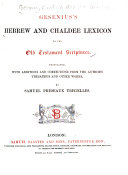 Gesenius's Hebrew and Chaldee Lexicon to the Old Testament Scriptures