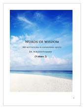 Words of Wisdom (Volume 2): 1001 Quotes & Quotations