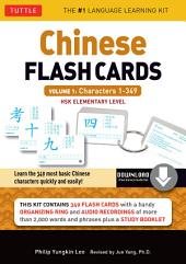 Chinese Flash Cards Kit Volume 1: Characters 1-349: HSK Elementary Level (Downloadable Audio Included), Volume 1