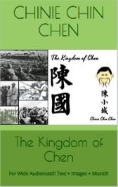 The Kingdom of Chen: For Wide Audiences!!! Text + Images + Music!!!