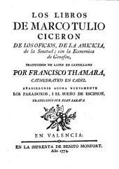 Los libros de Marco Tulio Ciceron ...