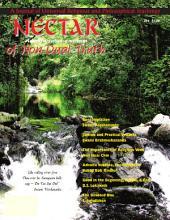 Nectar #22: Wisdom Waters of Universalism