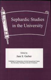 Sephardic Studies in the University