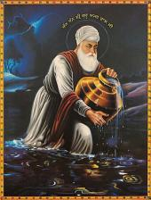 The One and Only: Sri Guru Amar Das Jee