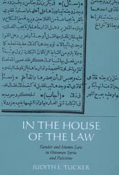 In the House of the Law: Gender and Islamic Law in Ottoman Syria and Palestine