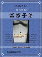 The Rich Boy (富家子弟)