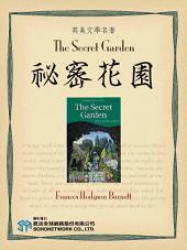 The Secret Garden (祕密花園)