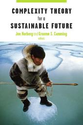 Complexity Theory for a Sustainable Future