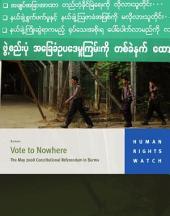 Vote to Nowhere