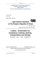 QB/T 2801-2010: Translated English PDF of Chinese Standard QB/T2801-2010: Leather - Examination for acceptance, marking, packing, transportation and storage (QBT2801-2010; QBT 2801-2010).