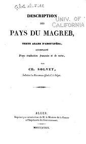 Description des pays du Magreb