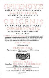 In Sacras Scripturas Commentaria: Volume 1