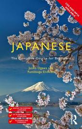 Colloquial Japanese: The Complete Course for Beginners, Edition 3