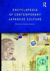 The Encyclopedia of Contemporary Japanese Culture