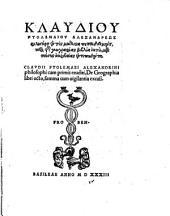 De geographia libri octo (cum D. Erasmi epistola). (graece)
