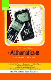 INTERMEDIATE I YEAR MATHS I B (English Medium) TEST PAPERS:: May 2014, March 2014, Model papers, Practice papers, Guess Papers, Important questions