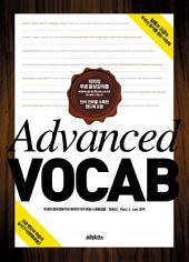 Advanced VOCAB ebook 버전