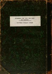 Tercümei risalei Sudan