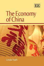 The Economy of China