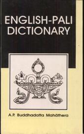 English-Pali Dictionary