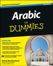 Arabic For Dummies: Edition 2