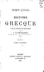 Histoire grecque