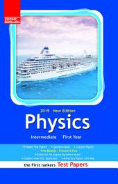 INTERMEDIATE I YEAR PHYSICS(English Medium) TEST PAPERS: May 2014, March 2014, May 2013, March 2013, Model papers, Question Bank, Guess papers