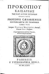Opervm Procopii Caesariensis tomi dvo. Accesservnt Nicephori Bryennii commentarii