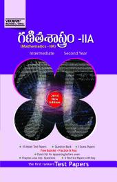 INTERMEDIATE II YEAR MATHS II A(Telugu Medium) TEST PAPERS: May2014,March2014,Model Papers, Guess Papers,Practice Papers