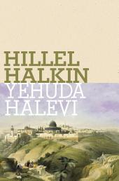 Yehuda Halevi