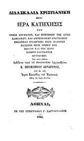 Nichtlateinische Schriftzeichen