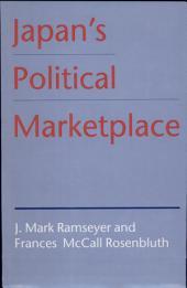 Japan's Political Marketplace