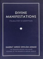 Divine Manifestations