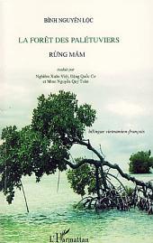 La forêt des palétuviers: Rung Mam