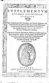 Supplementum Epitomes Bibliothecae Gesnerianae