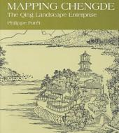Mapping Chengde: The Qing Landscape Enterprise