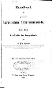 Handbuch der gesammten ägyptischen Alterthumskunde