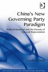 China's New Governing Party Paradigm: Political Renewal and the Pursuit of National Rejuvenation