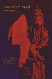 Mistress and Maid (Jiaohong ji) by Meng Chengshun: (Jiaohongji)