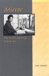 Mirror: The Fiction and Essays of Kōda Aya