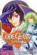 Code Geass Manga Volume 3: Lelouch of the Rebellion