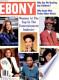 Ebony - Mar 1993