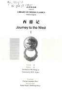 Find Journey to the West at Google Books