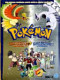 Official Pokemon HeartGold and SoulSilver Johto Guide and Jo