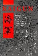 Find Kaigun at Google Books